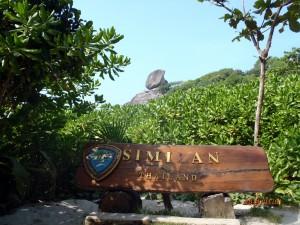シミラン諸島を旅して 最終章
